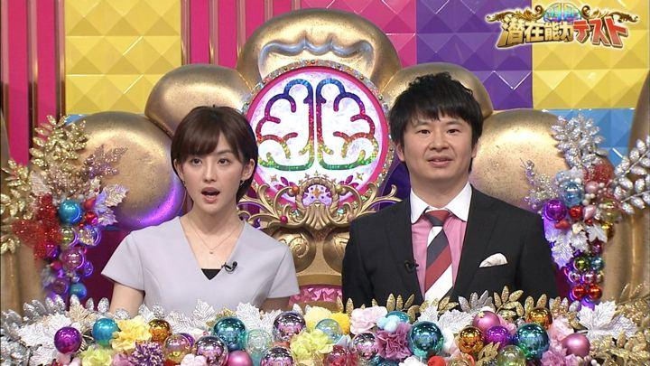 2018年05月01日宮司愛海の画像03枚目