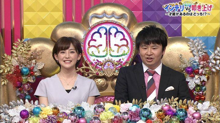 2018年05月01日宮司愛海の画像04枚目