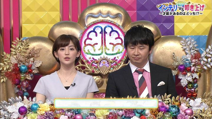 2018年05月01日宮司愛海の画像05枚目
