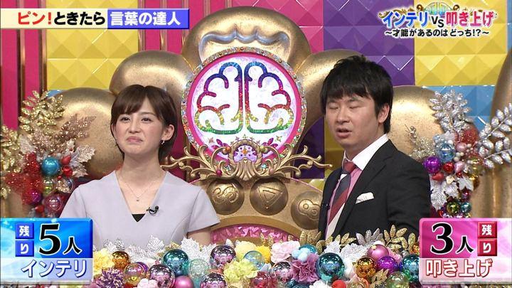 2018年05月01日宮司愛海の画像09枚目