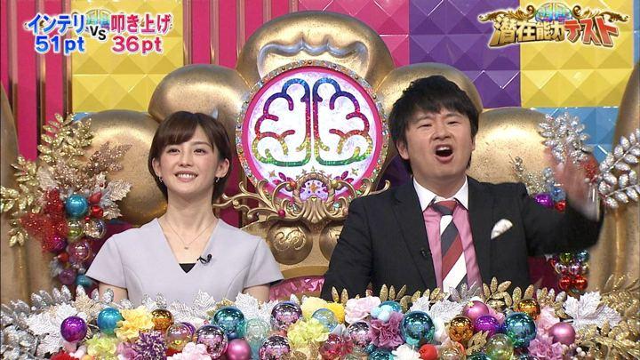 2018年05月01日宮司愛海の画像12枚目