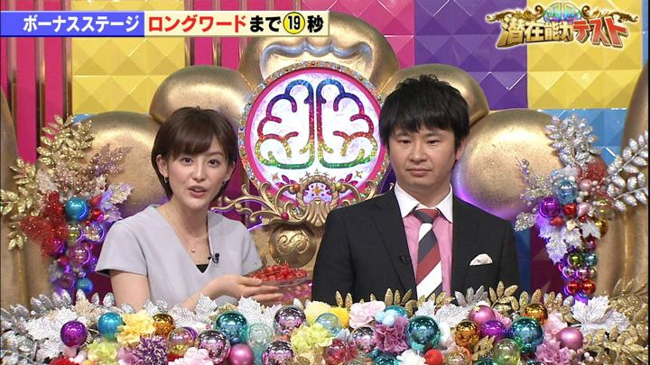 2018年05月01日宮司愛海の画像13枚目