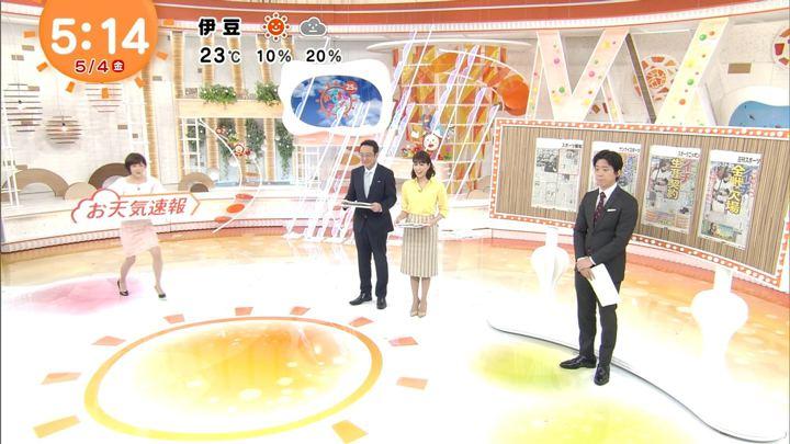 2018年05月04日宮司愛海の画像01枚目