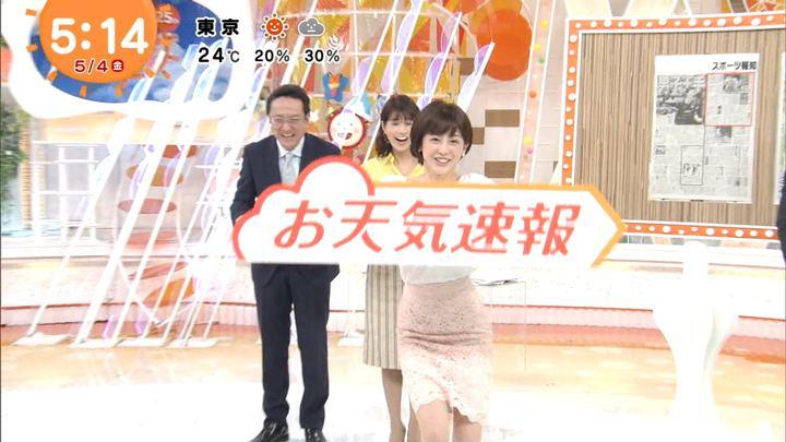 2018年05月04日宮司愛海の画像04枚目