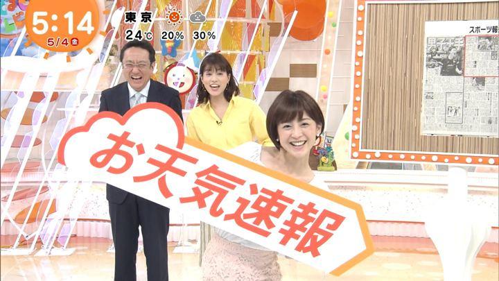 2018年05月04日宮司愛海の画像05枚目