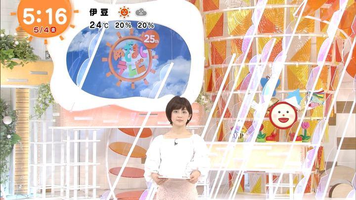2018年05月04日宮司愛海の画像06枚目