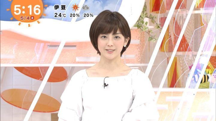 2018年05月04日宮司愛海の画像08枚目