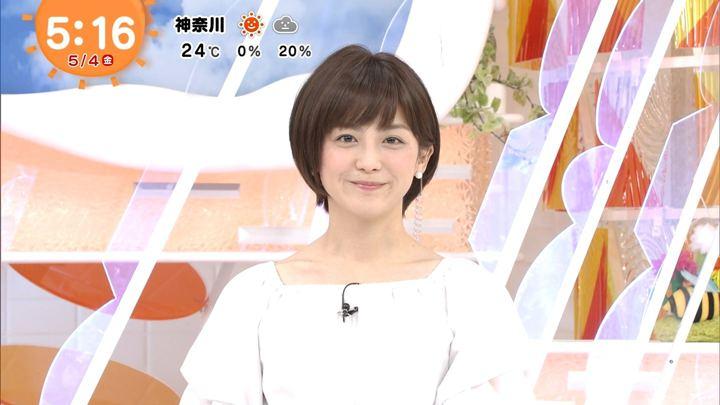 2018年05月04日宮司愛海の画像09枚目