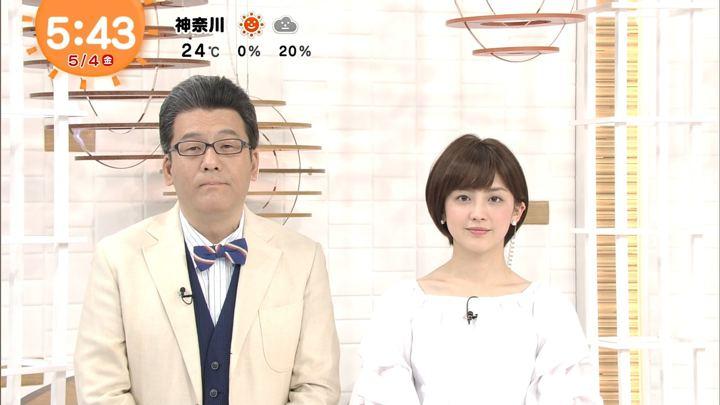 2018年05月04日宮司愛海の画像10枚目