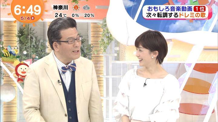 2018年05月04日宮司愛海の画像14枚目
