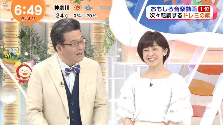 2018年05月04日宮司愛海の画像15枚目