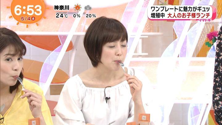 2018年05月04日宮司愛海の画像17枚目