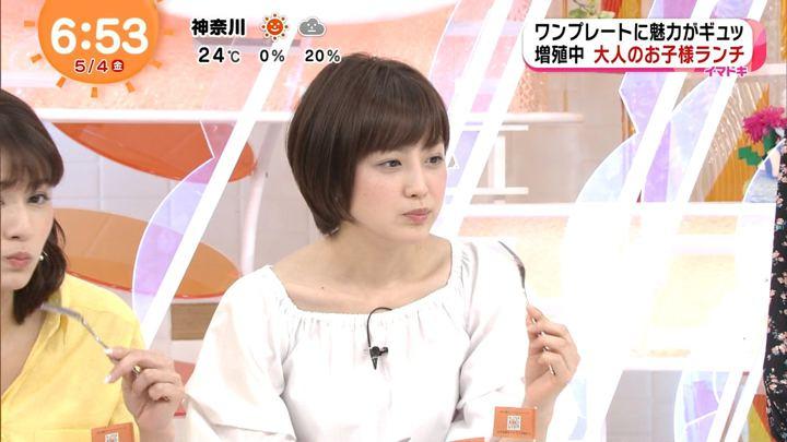2018年05月04日宮司愛海の画像18枚目