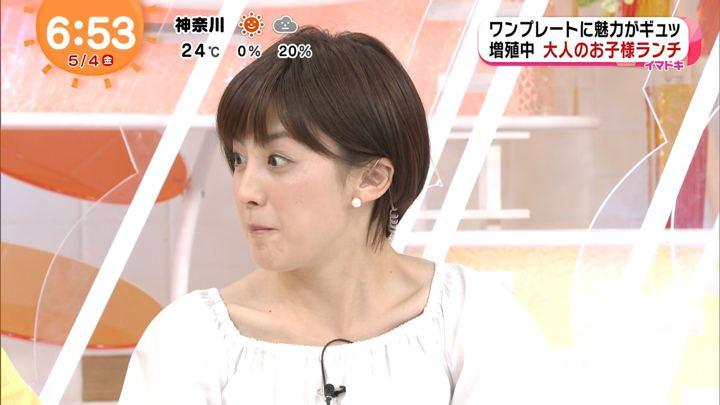 2018年05月04日宮司愛海の画像20枚目