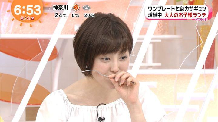 2018年05月04日宮司愛海の画像21枚目