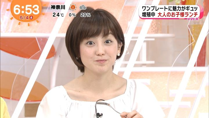 2018年05月04日宮司愛海の画像22枚目