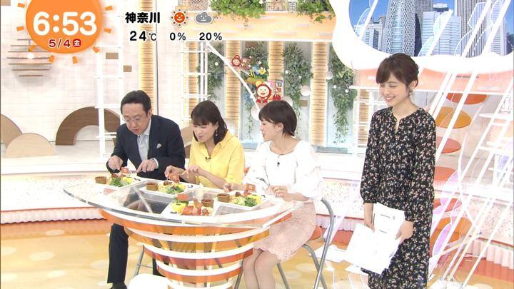 2018年05月04日宮司愛海の画像23枚目