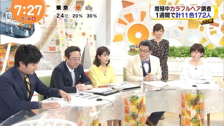 2018年05月04日宮司愛海の画像24枚目
