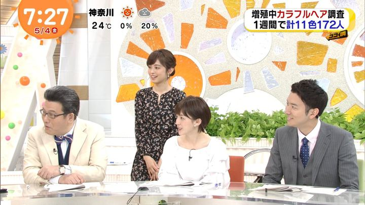 2018年05月04日宮司愛海の画像25枚目