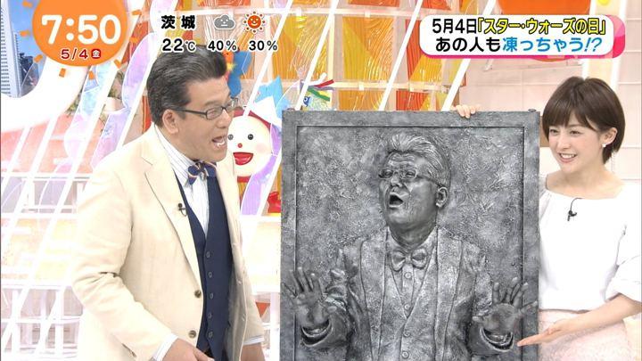 2018年05月04日宮司愛海の画像27枚目