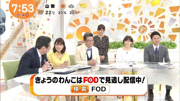 2018年05月04日宮司愛海の画像29枚目