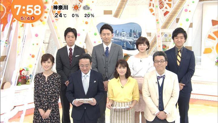 2018年05月04日宮司愛海の画像30枚目