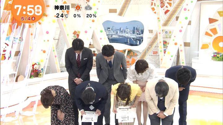 2018年05月04日宮司愛海の画像31枚目