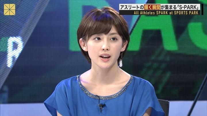 2018年05月06日宮司愛海の画像10枚目