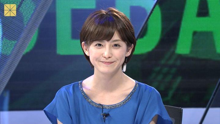 2018年05月06日宮司愛海の画像13枚目