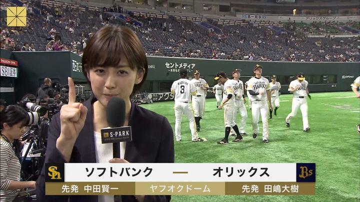 2018年05月06日宮司愛海の画像14枚目