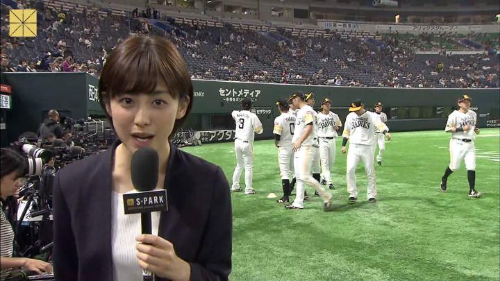2018年05月06日宮司愛海の画像15枚目