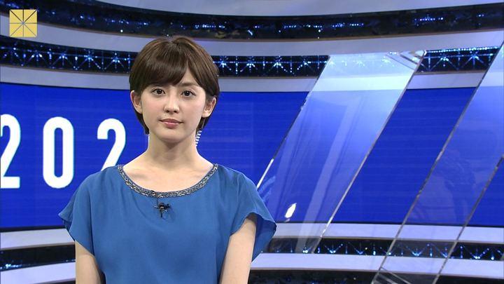2018年05月06日宮司愛海の画像16枚目