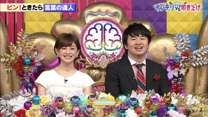 2018年05月08日宮司愛海の画像05枚目