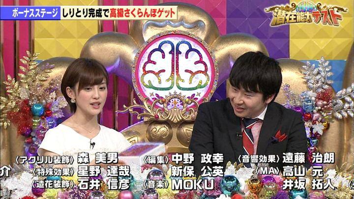 2018年05月08日宮司愛海の画像10枚目