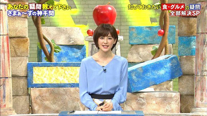 2018年05月12日宮司愛海の画像02枚目