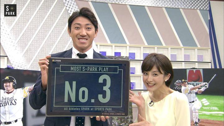 2018年05月13日宮司愛海の画像12枚目