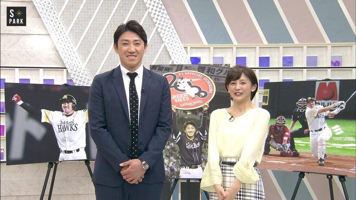 2018年05月13日宮司愛海の画像14枚目
