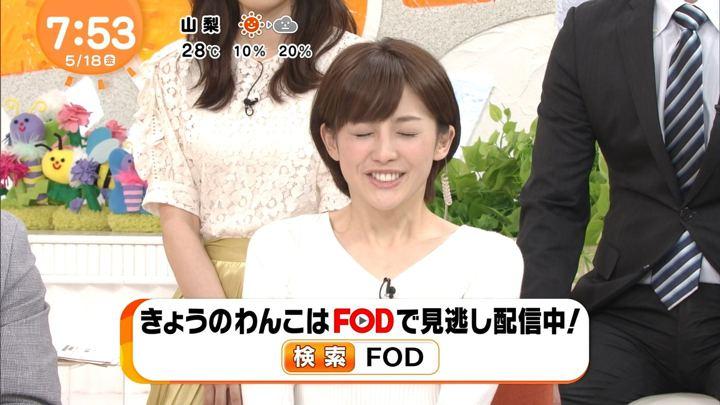 2018年05月18日宮司愛海の画像21枚目