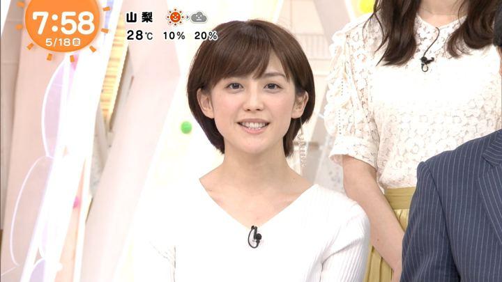 2018年05月18日宮司愛海の画像23枚目