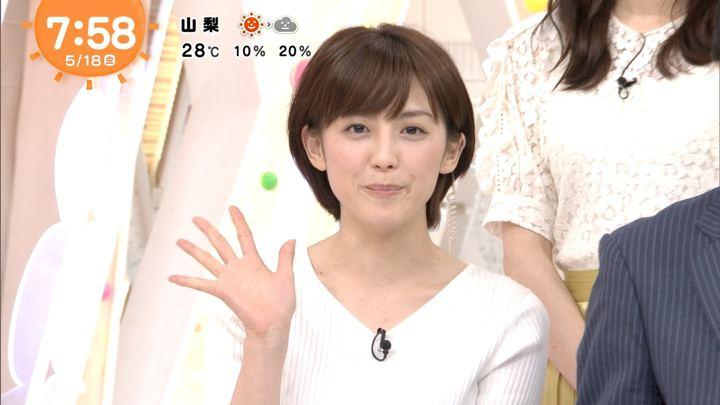 2018年05月18日宮司愛海の画像24枚目