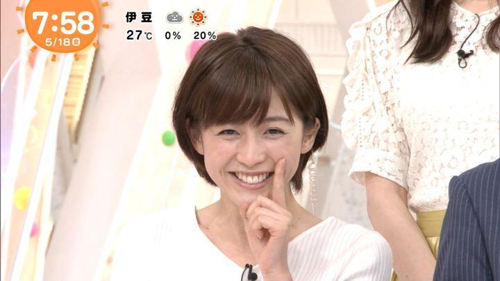2018年05月18日宮司愛海の画像28枚目