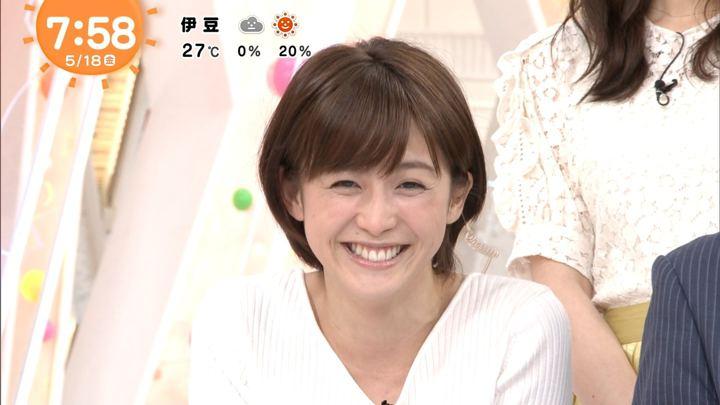 2018年05月18日宮司愛海の画像29枚目