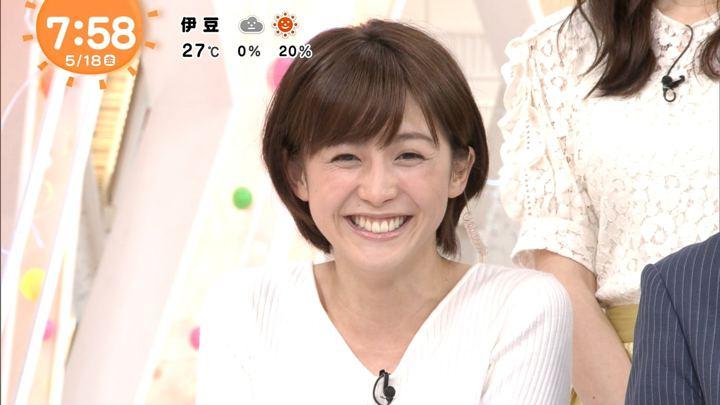 2018年05月18日宮司愛海の画像30枚目