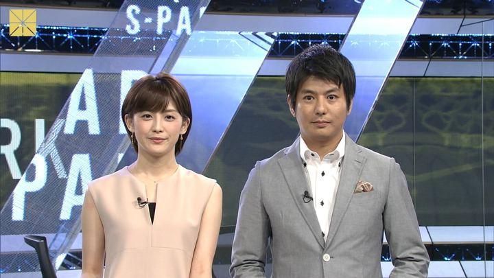 2018年05月19日宮司愛海の画像01枚目