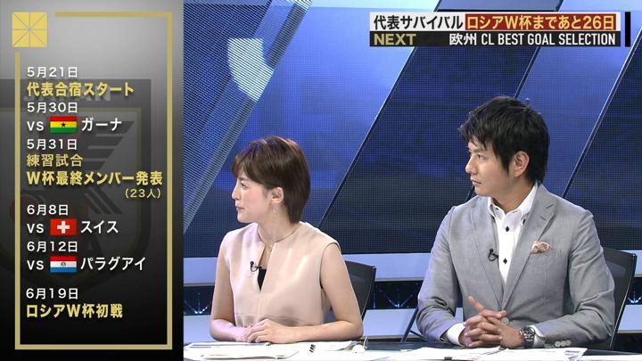 2018年05月19日宮司愛海の画像10枚目