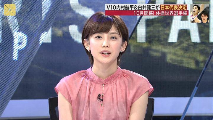 2018年05月20日宮司愛海の画像10枚目