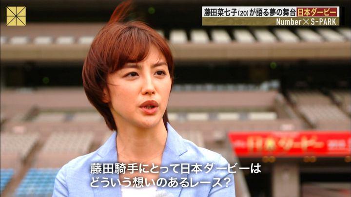 2018年05月20日宮司愛海の画像15枚目