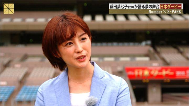 2018年05月20日宮司愛海の画像17枚目