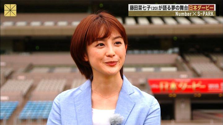 2018年05月20日宮司愛海の画像18枚目