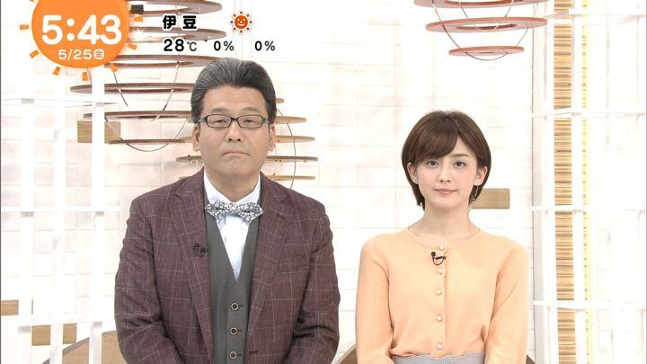 2018年05月25日宮司愛海の画像01枚目